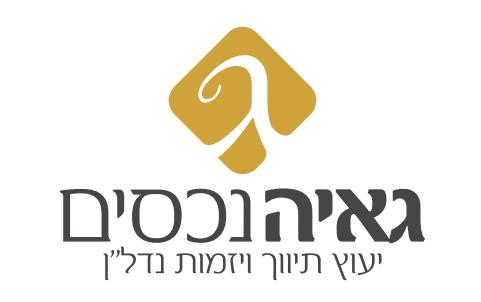 לוגו גאיה