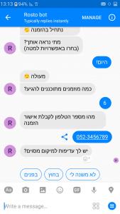 Screenshot_20170816-131311