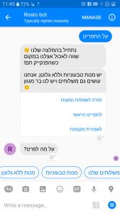 Screenshot_20170817-114512