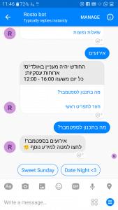 Screenshot_20170817-114608